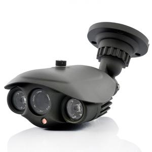 Nachtsichtkamera zur Überwachung