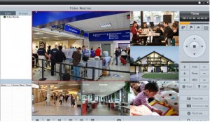 Ueberwachungssoftware IP-Kamera