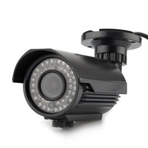 Schwarze Überwachungskamera