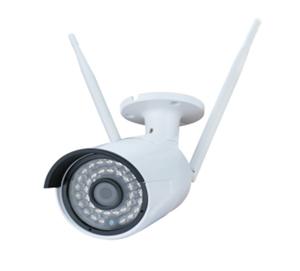 4 MP WLAN Überwachungskamera