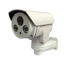 4MP PTZ Mini Überwachungskamera