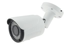 Mini LAN Kamera