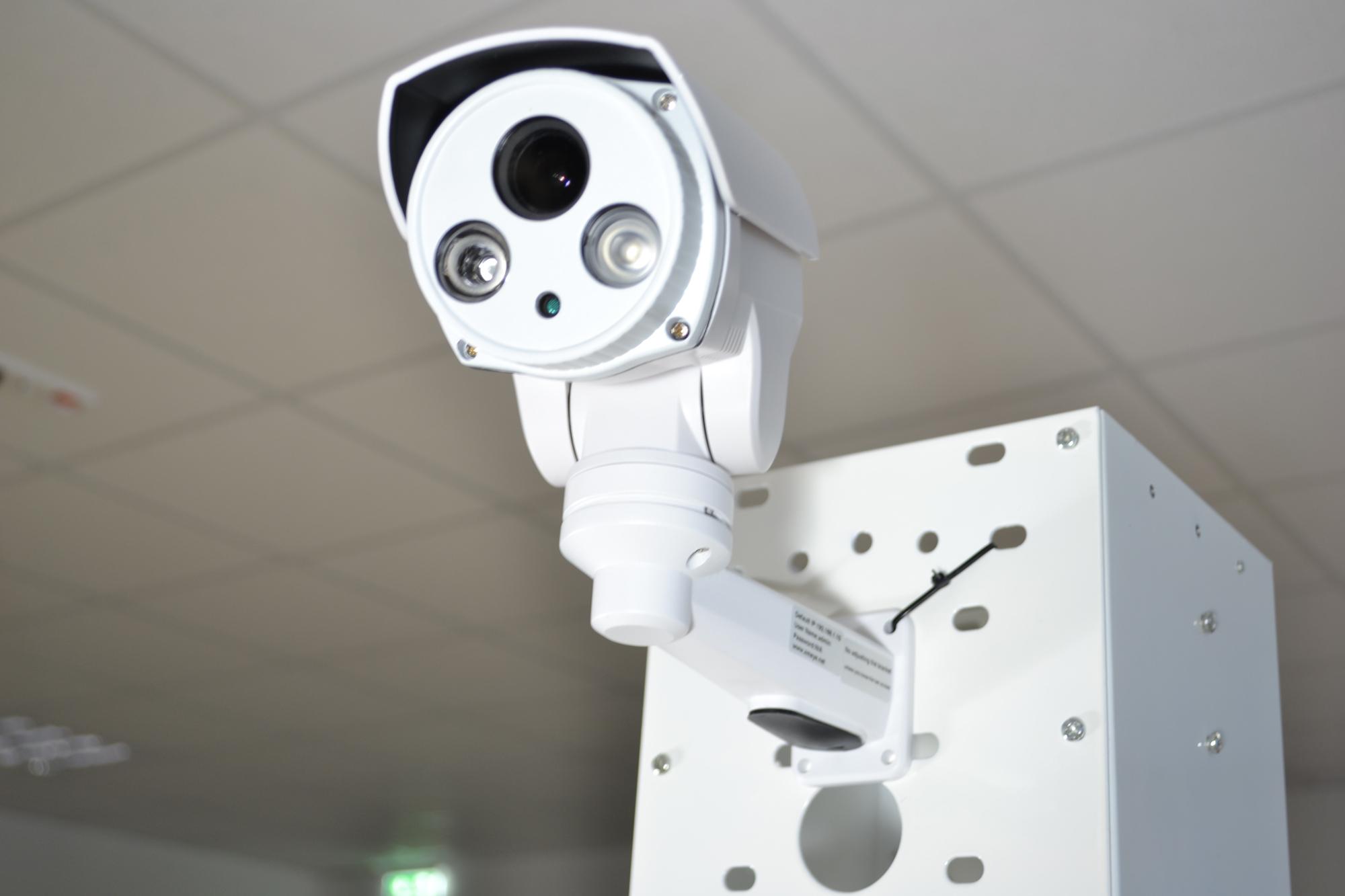 PTZ Überwachungskamera