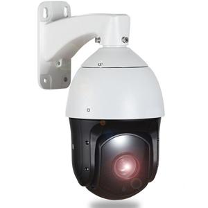 PTZ Mega Zoom Überwachungskamera